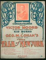 1907 I Want You from The Talk Of New York Victor Moore Geo M Cohan
